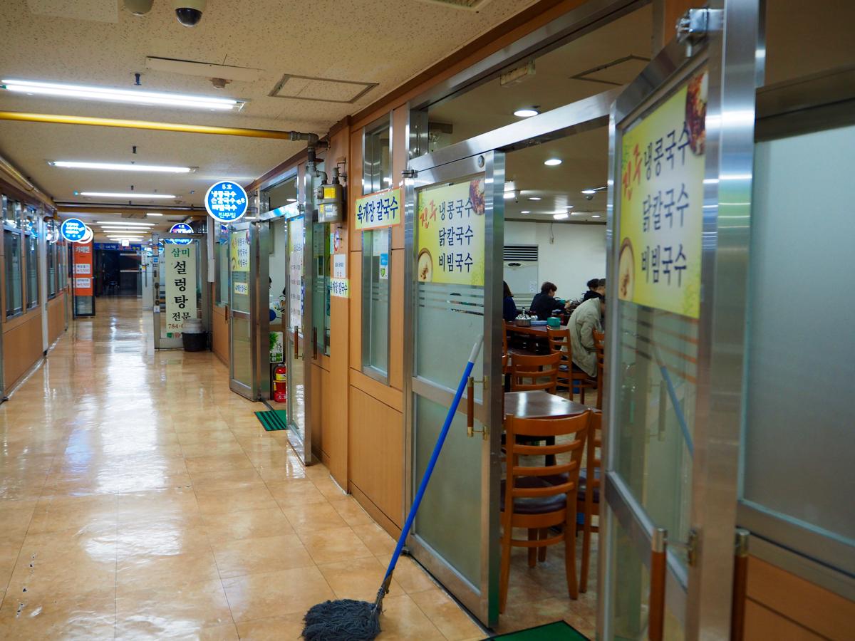 汝矣島 チンジュチプ でコングクス(韓国風豆乳麺)を食す