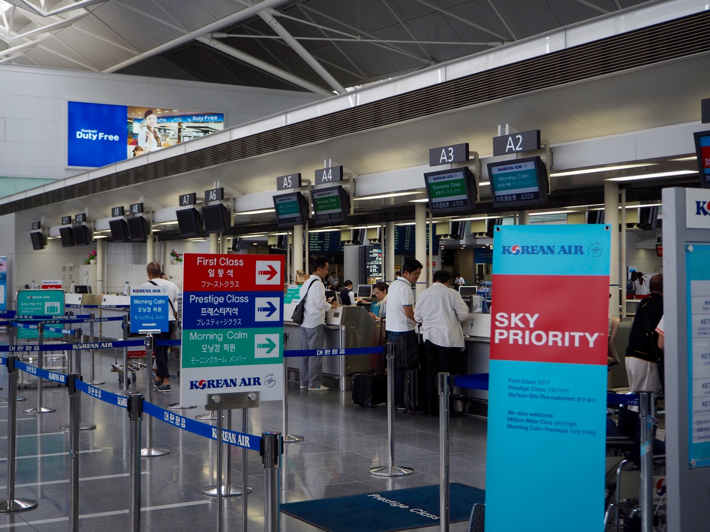 大韓航空 KE754便 名古屋→釜山 エコノミークラス搭乗記