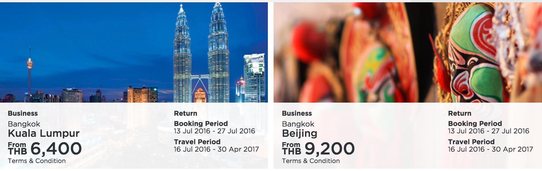 マレーシア航空ビジネスクラスはバンコク発が安い!タイ発激安プロモーション料金(2016年7月27日まで)