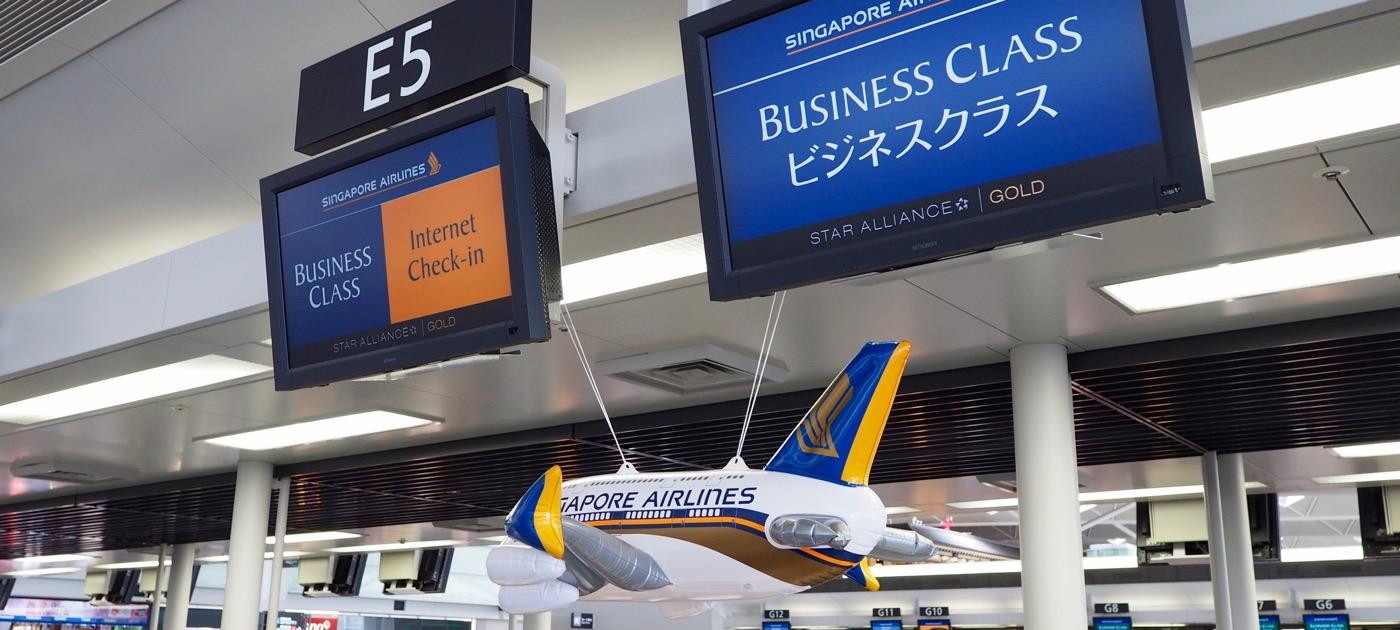 シンガポール航空 SQ671便 名古屋→シンガポール A380ビジネスクラス 搭乗記