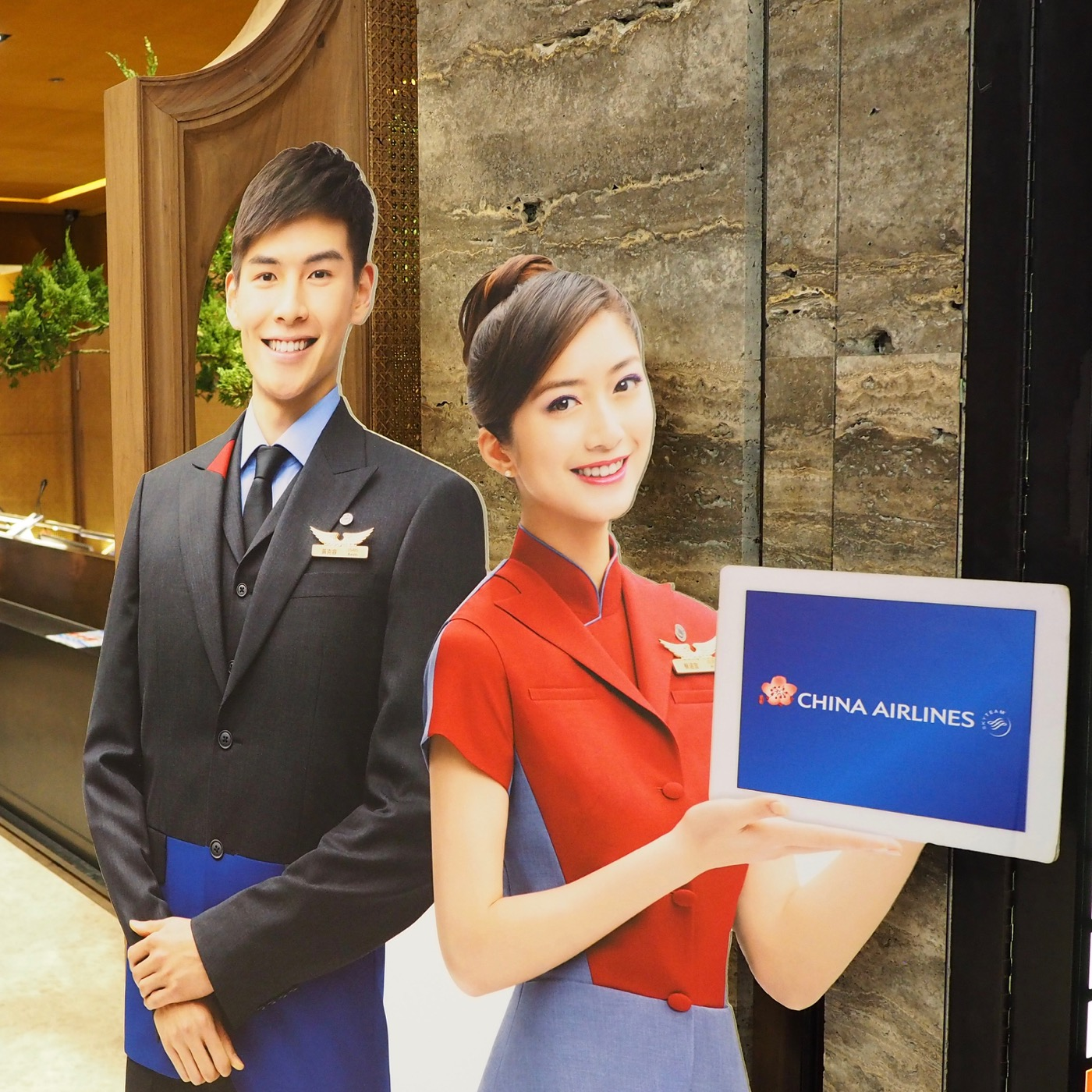 【以前とは別物!】台北桃園空港第一ターミナル チャイナエアラインラウンジ