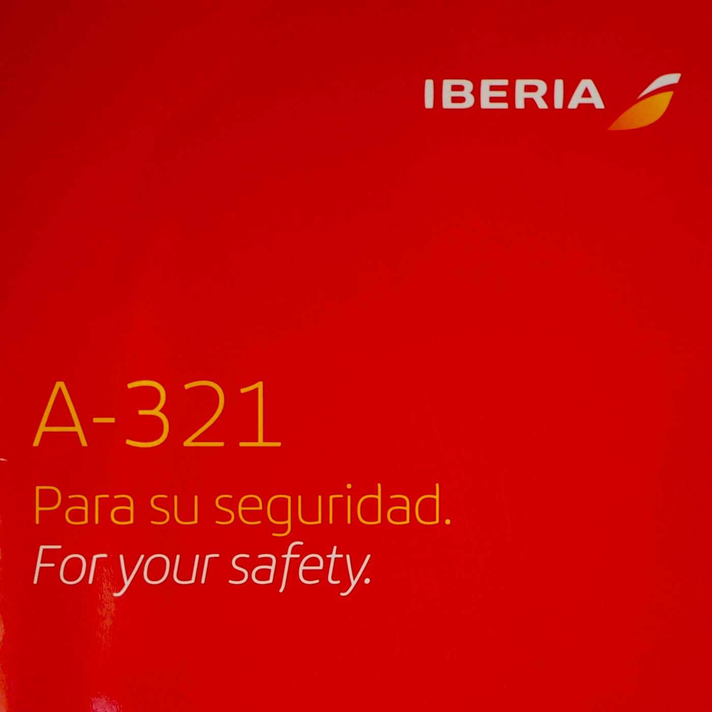 イベリア航空も長距離路線用機材にプレミアムエコノミークラス導入へ!(A333/346/359が対象)