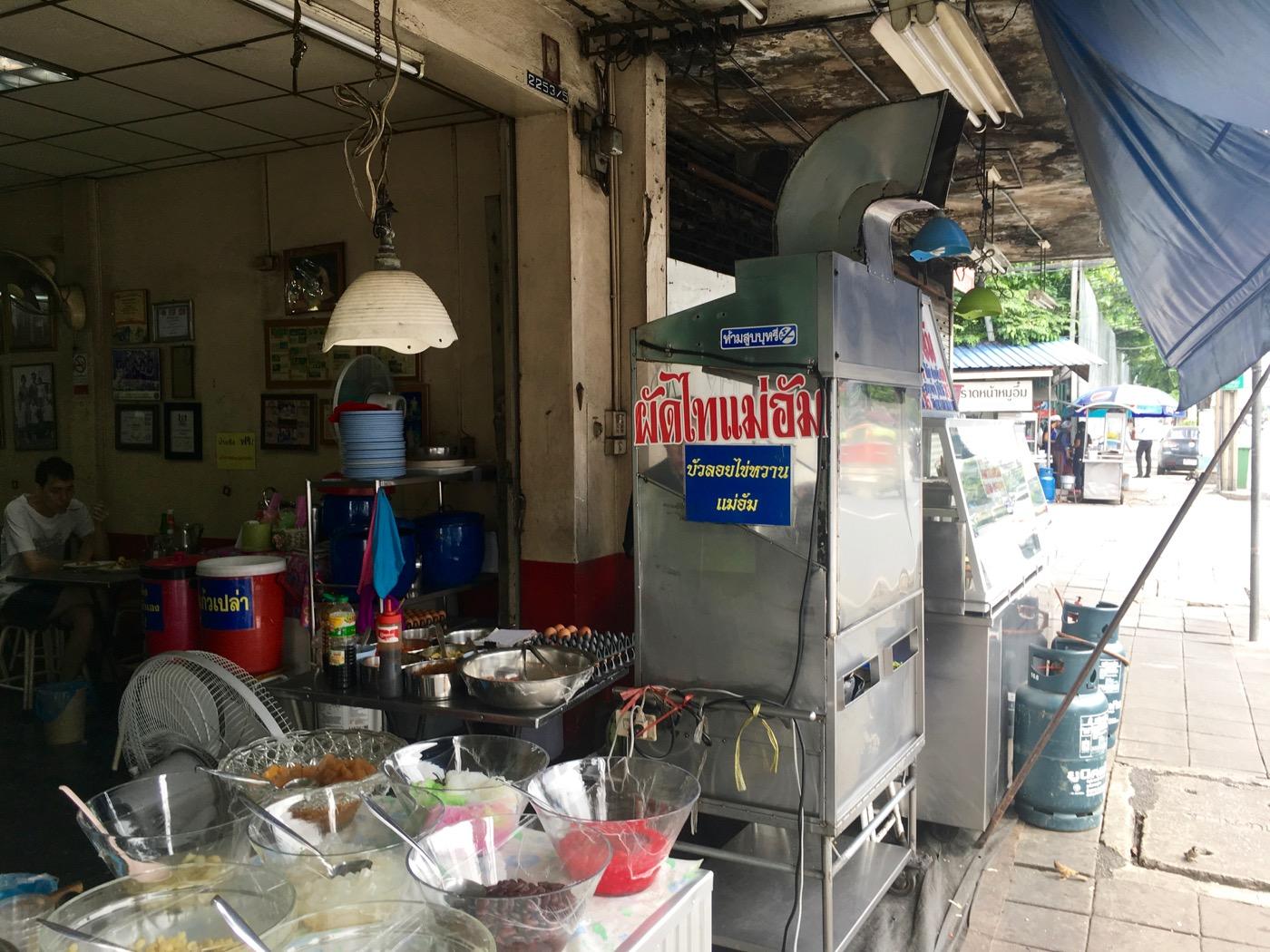 【下町の名店】パッタイが美味い店、クロントゥーイ「パッタイ・メー・アム」